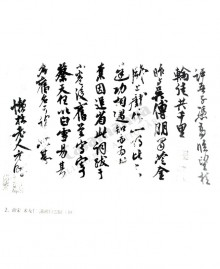 GEMS OF CHINESE PAINTING    3 VOL.